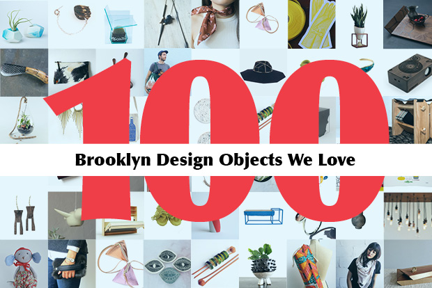 Barbara Campbell Handmade Jewelry As Seen In Brooklyn Magazine: Objects of Desire: 100 Brooklyn Design Objects We Love