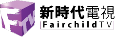 Fairchild_TV_2013.png