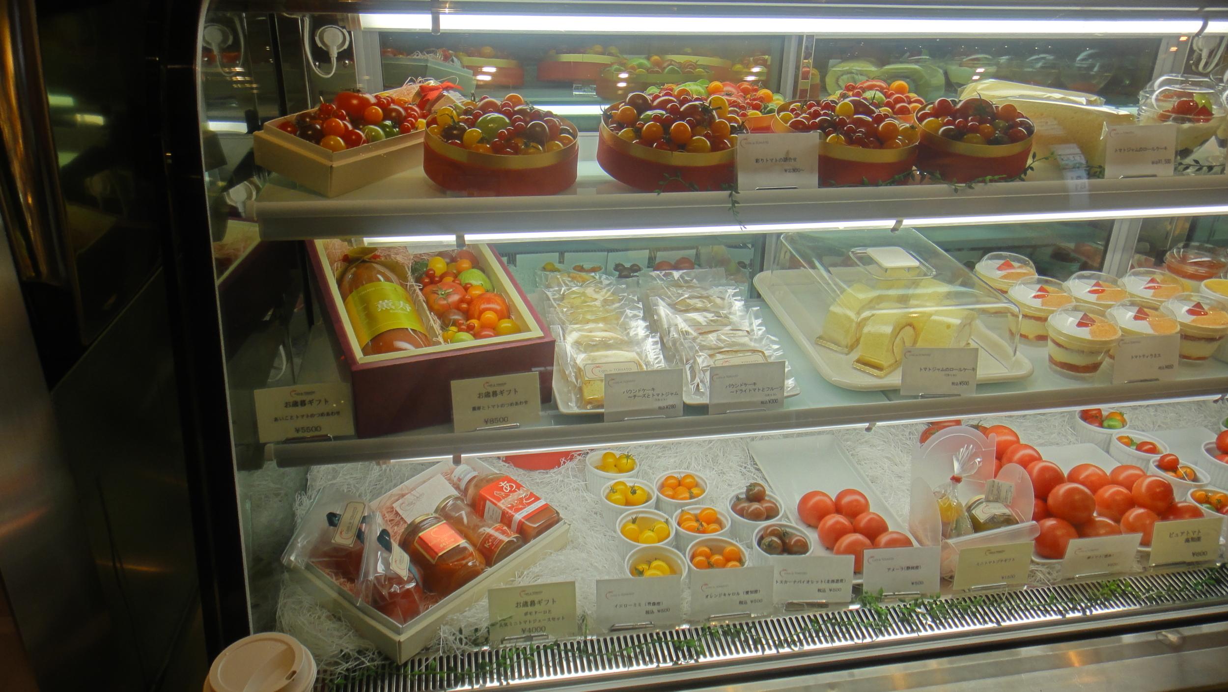 Tomato Shop in Tokyo, Japan