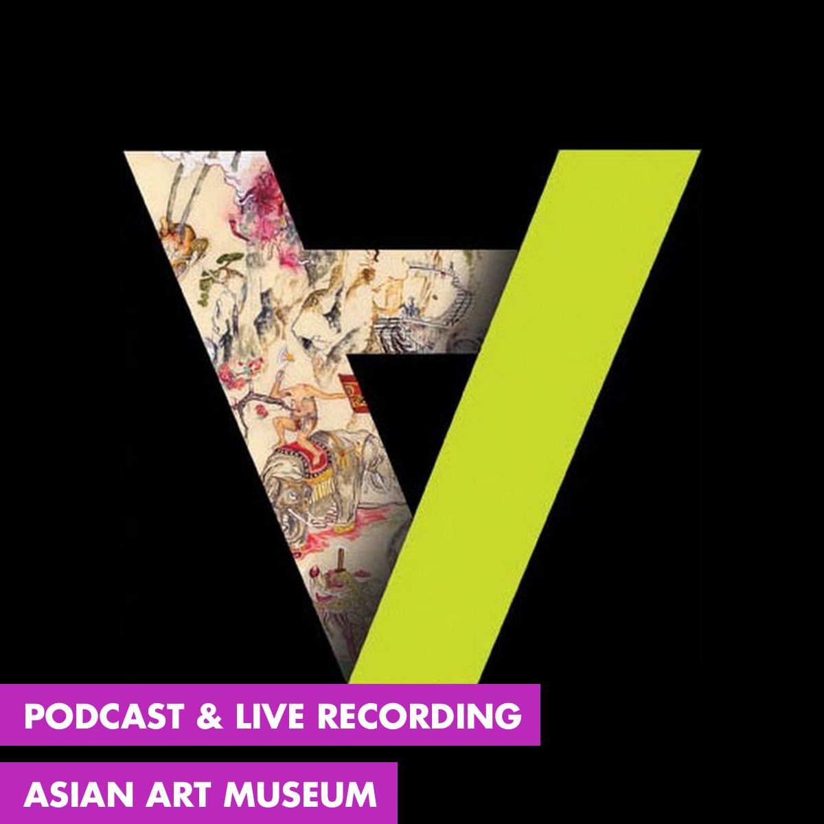 SOUND MADE PUBLIC WORK ASIAN ART.png