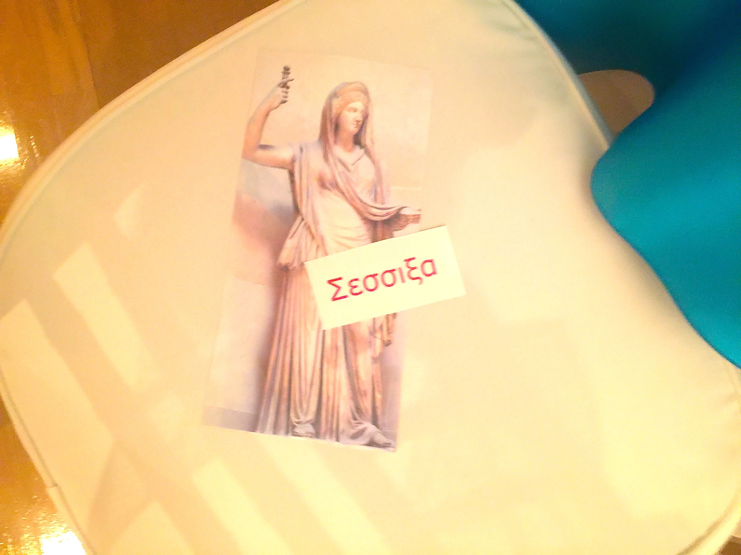 My place card...I was Hera, she was married to Zeus.