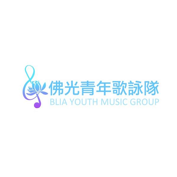 Buddha's Light International Association - Youth Music Group
