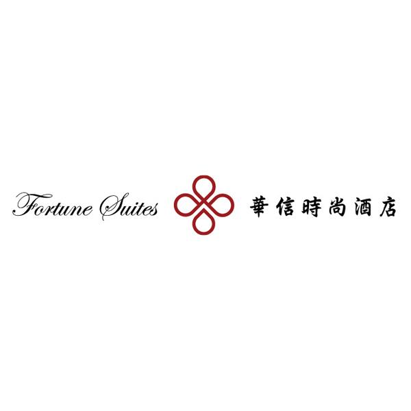 Fortune Suites (Hotel)
