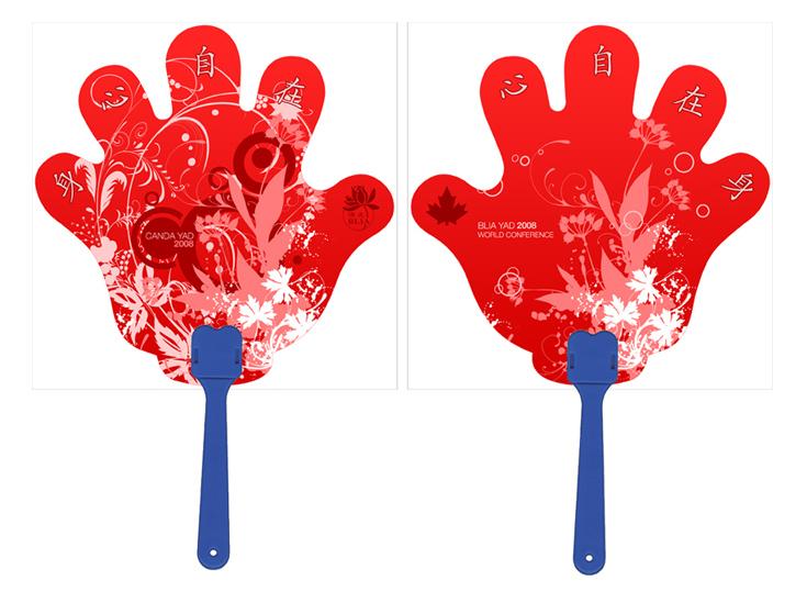 Summer Hand-Fan Design B