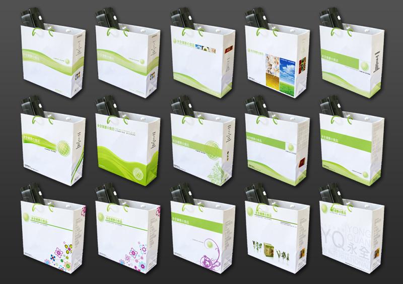 Yong Quan International - Shopping Bag Designs Over the Years