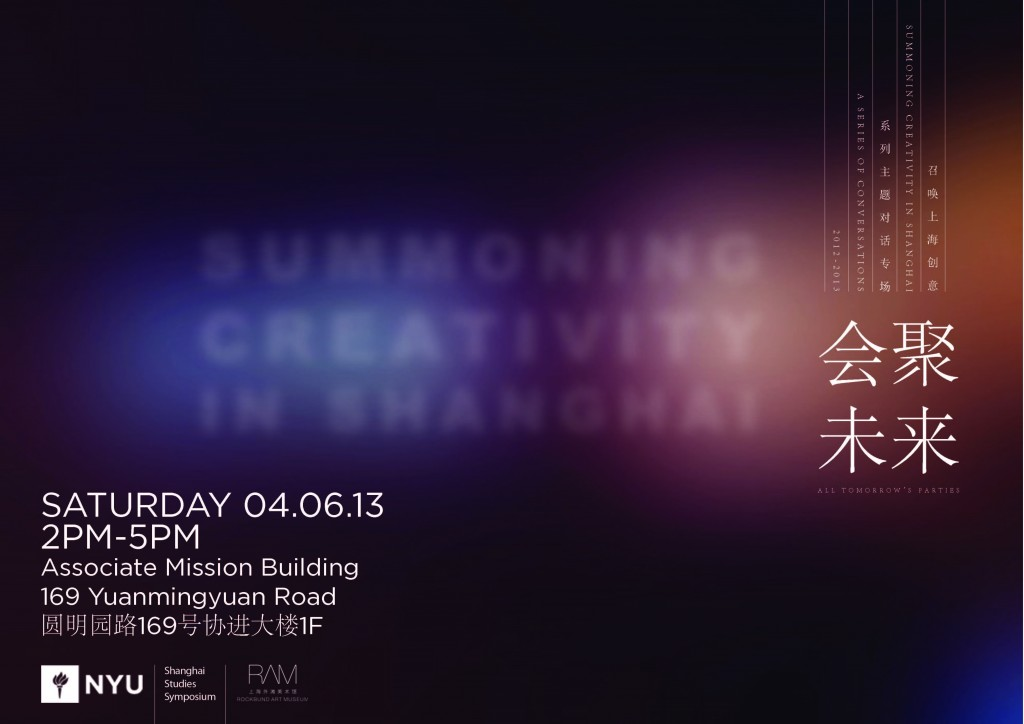 April-Symposium-1024x724.jpg