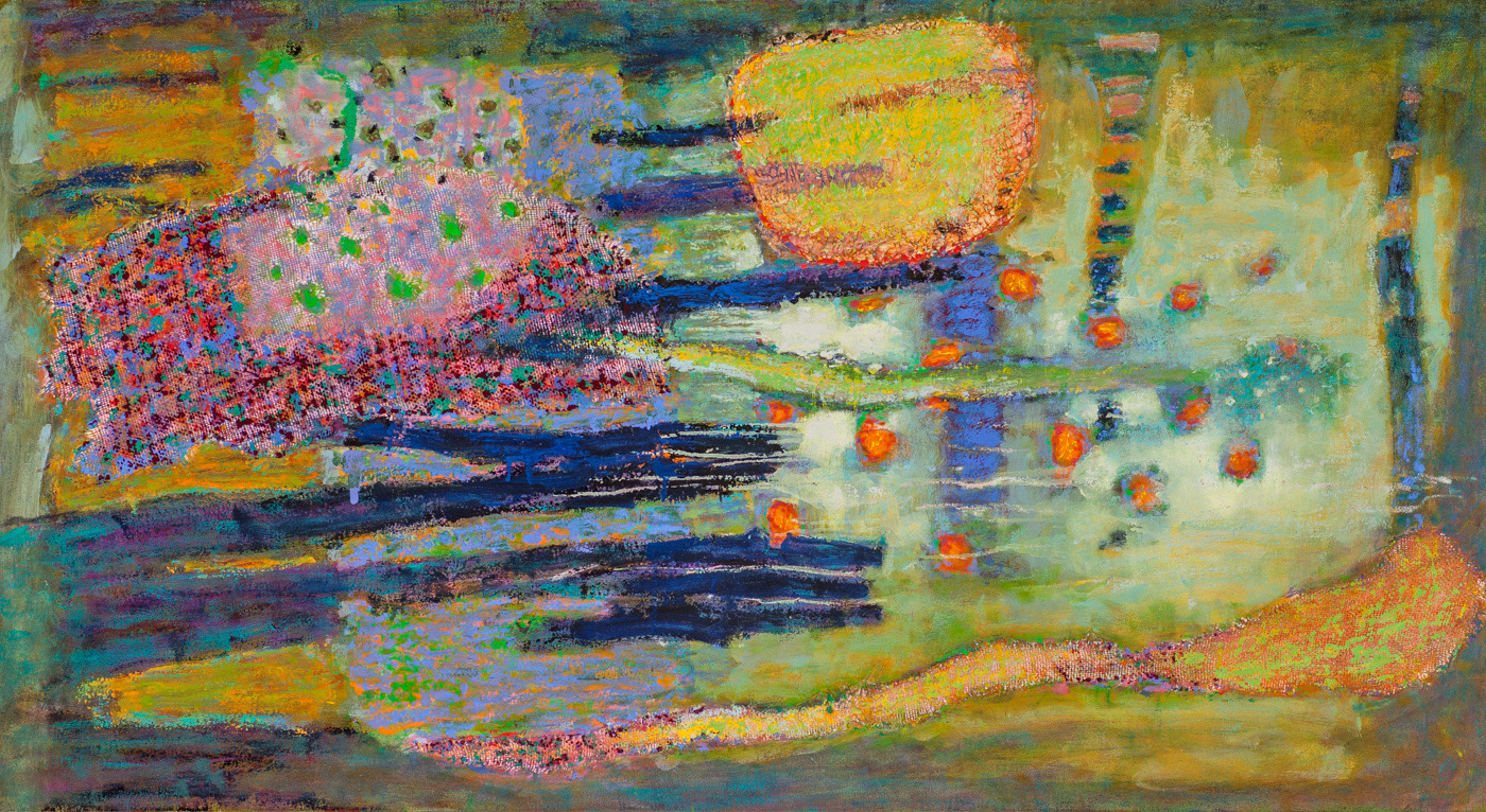 """Cosmic Junction   