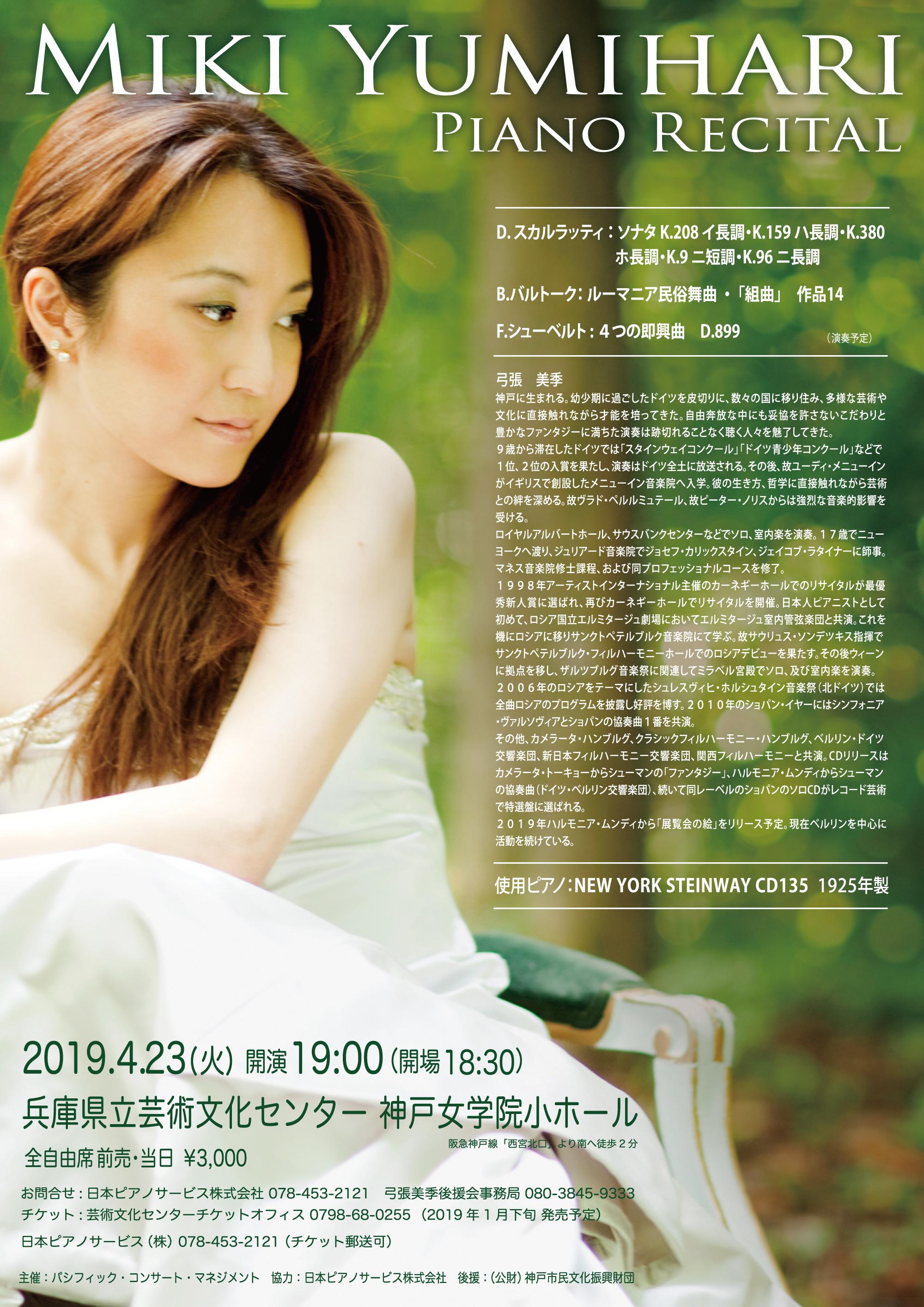 A4_tate19芸文チラシアウトライン.jpg
