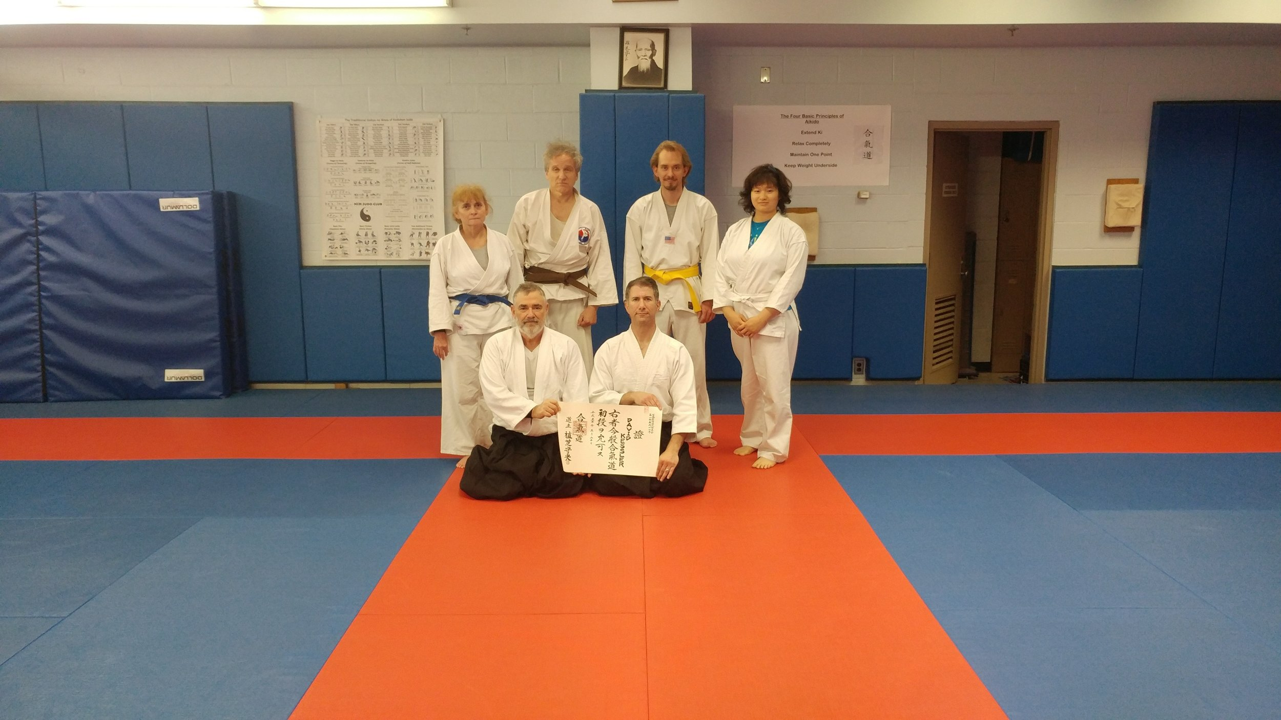 Congratulations to David Kessler. On June 30, 2018 he received his Shodan certificate after successfully completing the Shodan exam in January.