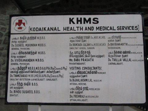 Services offered at Project Kodaikanal