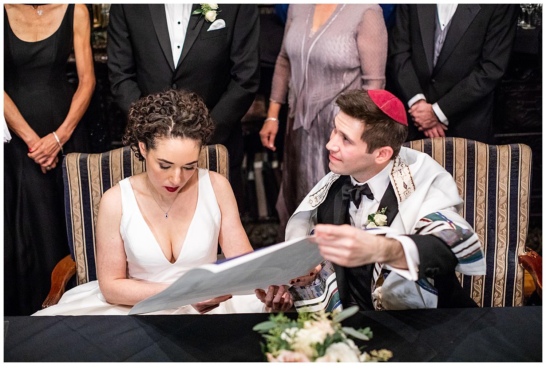 Fuld Engineers Club Wedding Living Radiant Photography Photos stomped_0041.jpg