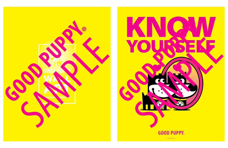 GoodPuppy-THERAPY-Streamlined_Toolkit-Full_Sample-31.jpg