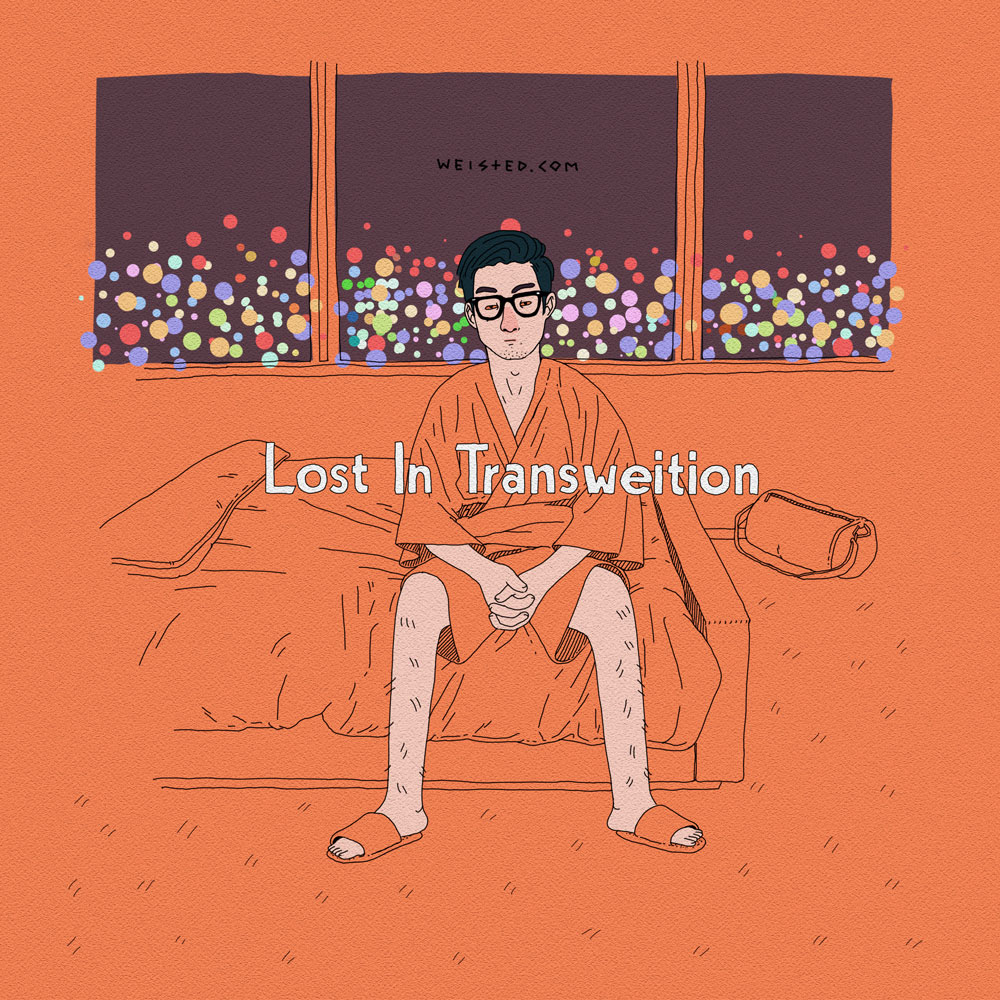 Lost in Transweition #lol
