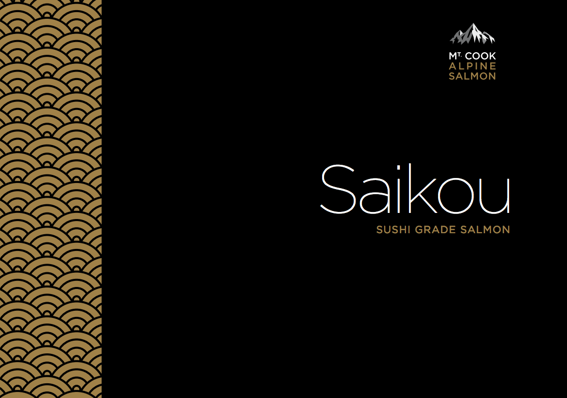 Saikou Sushi Grade salmon is credited as establishing the first ultra grade of salmon in the world. The photos and captions alone for this brochure, took as much time to write and select, as writing and designing the entire rest of the brochure.  The cleverness of this brochure is in how the information is structured to tell an emotive story and engage the consumer. Remember the job at hand here is to essentially market a dead fish.