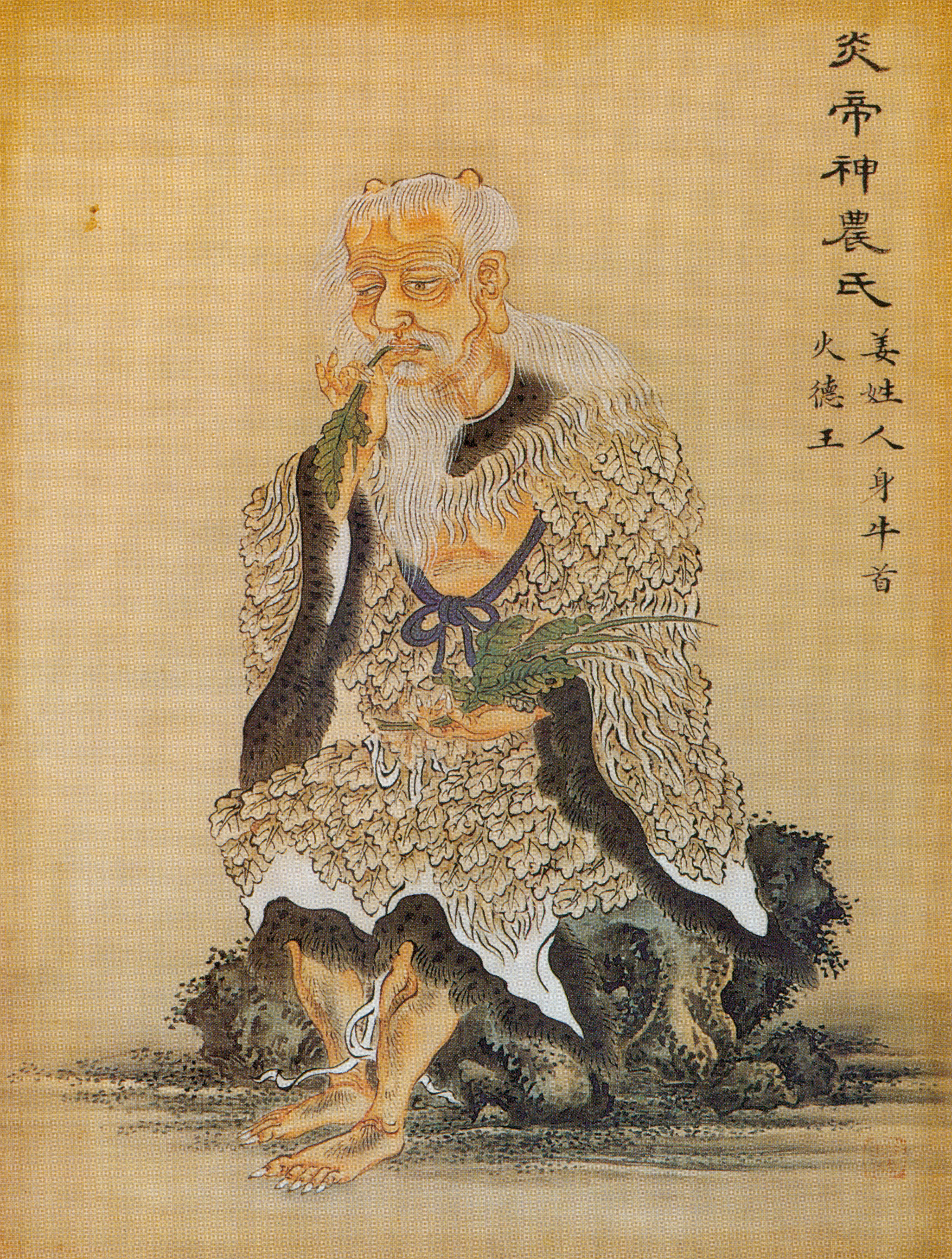 Shennong, the Divine Farmer