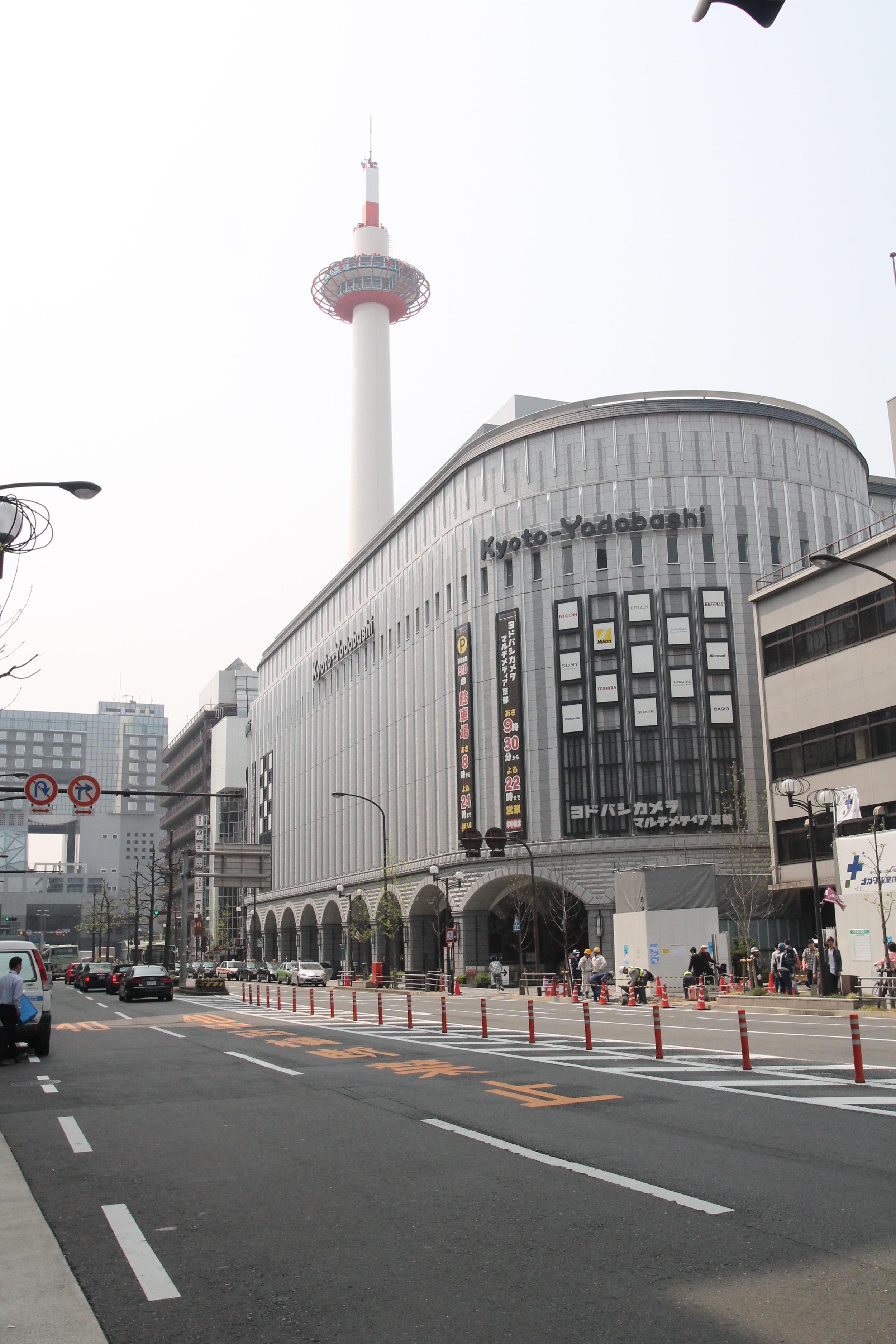 Tokyotower. Foto: Marit Knudsen