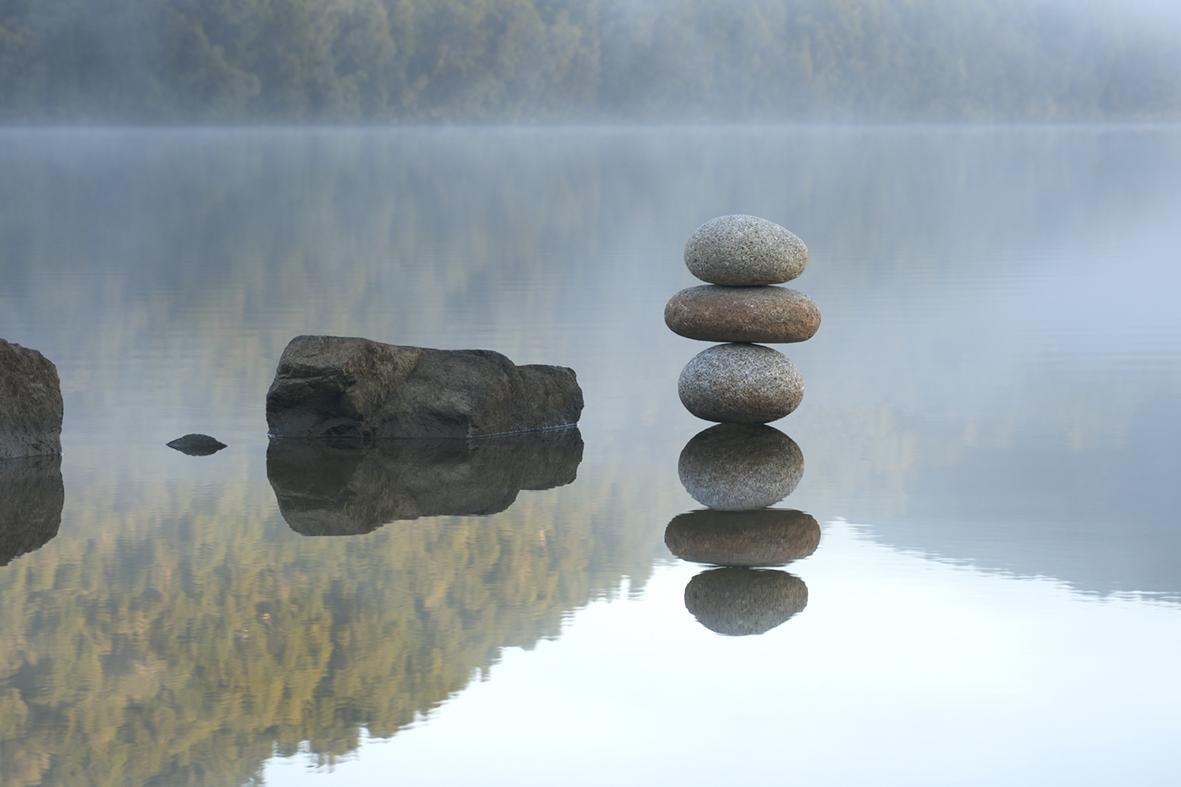 Title: Reflected Rocks