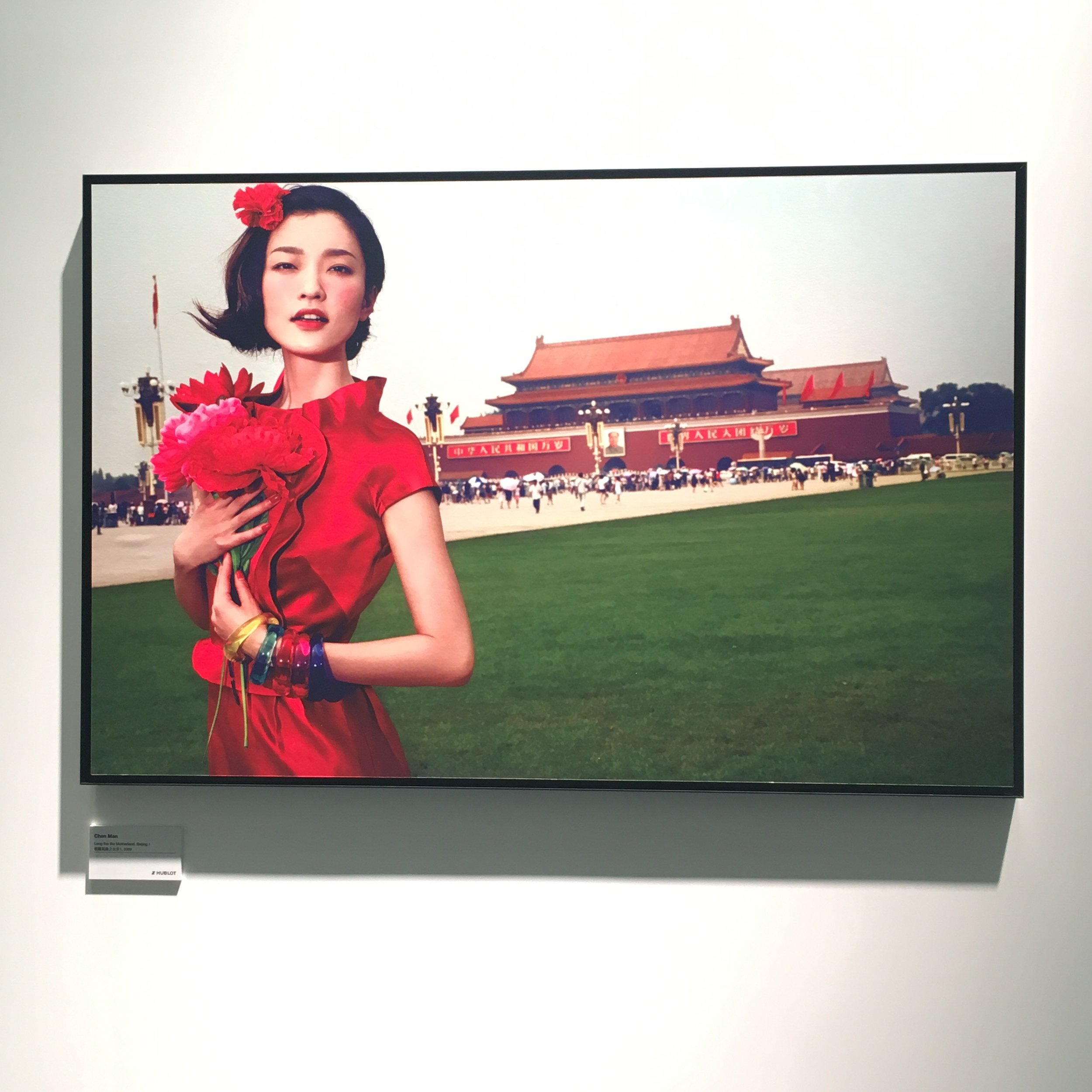 """""""Long live the Motherland, Beijing. 1""""by Chen Man"""