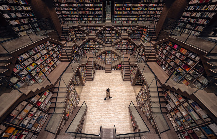 The world's most surreal bookshop? The new Chongqing Zhongshuge store in China