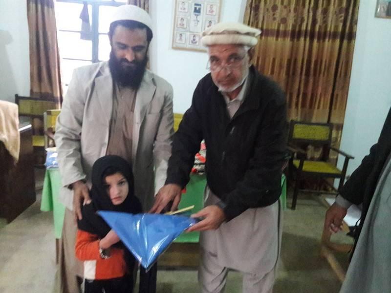 CDpakistan2.jpg