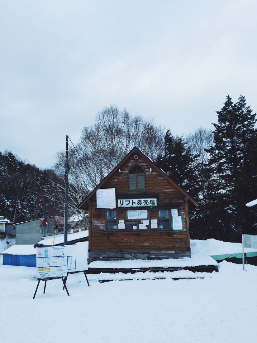 shiga kogen ticket counter ski