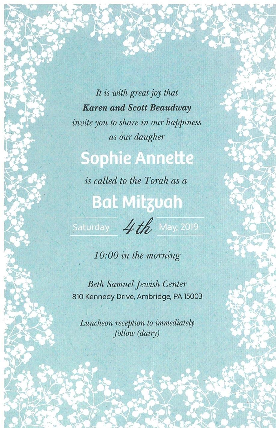 Sophie Bat Mitzvah invite front.jpg