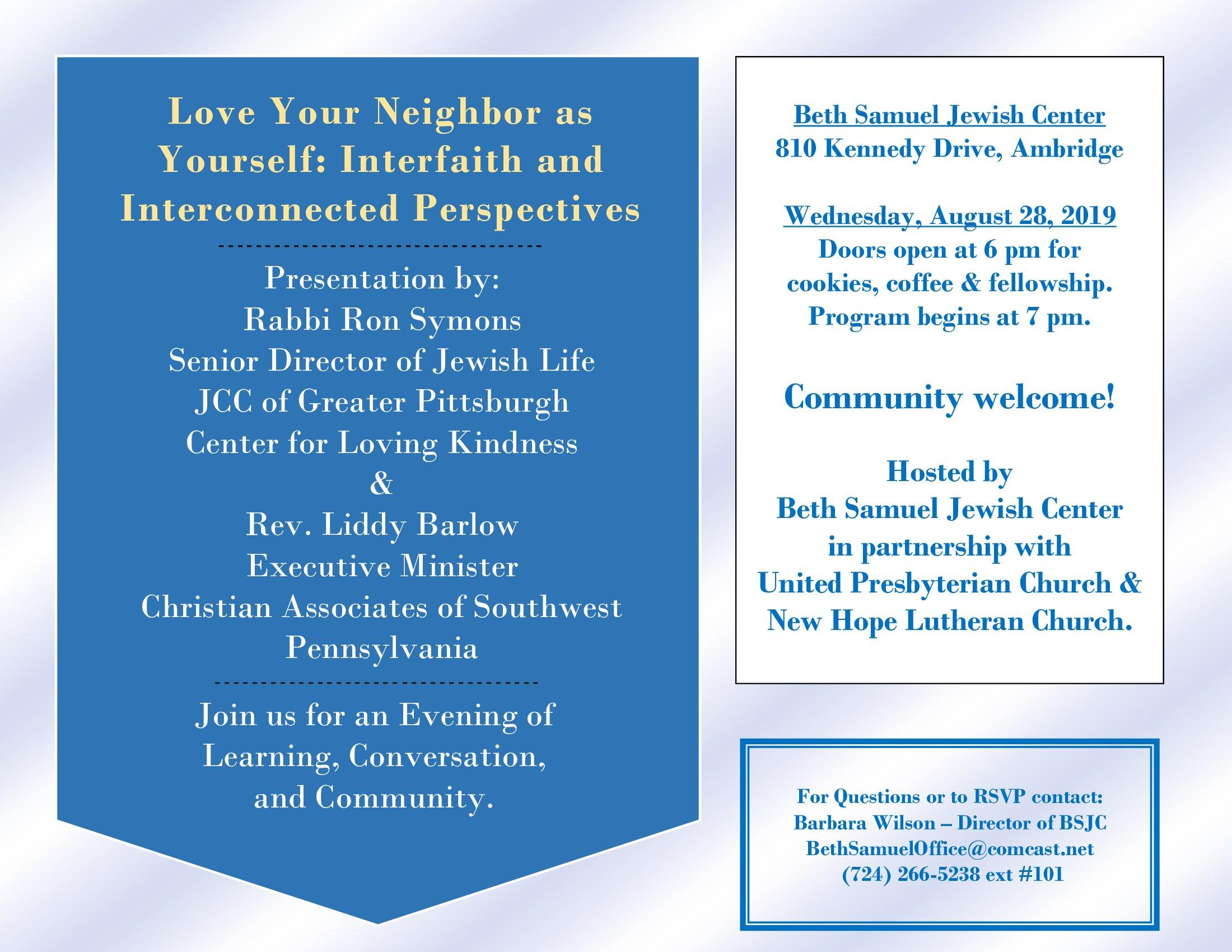Love_Your_Neighbor_as_Yourself.jpg