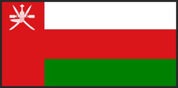 omanflag.png