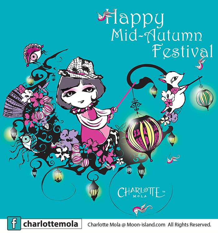 mid_au_festival2013_03_whatsapp.jpg