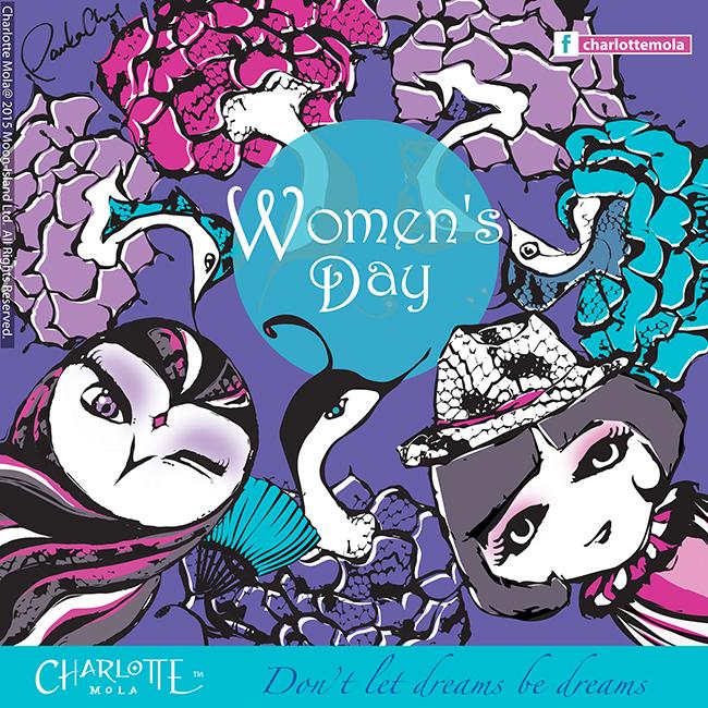 #0043 Women's Day