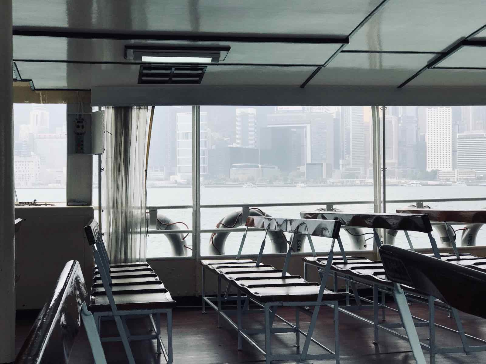 Star-Ferry-Hong-Kong.jpg