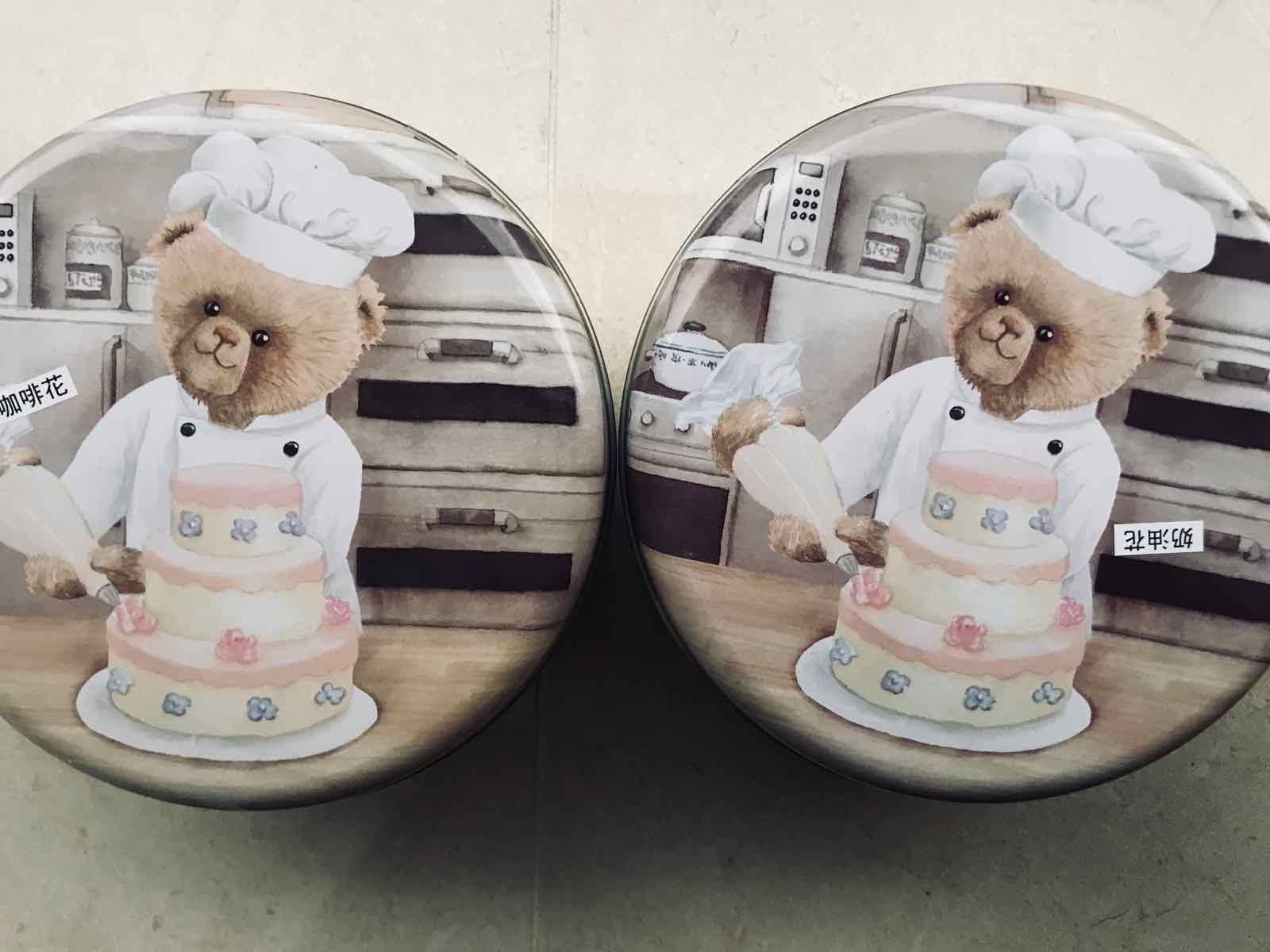 jenny-bakery-cookies.jpg
