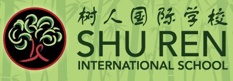 Shu Ren International School - Berkeley/Kensington