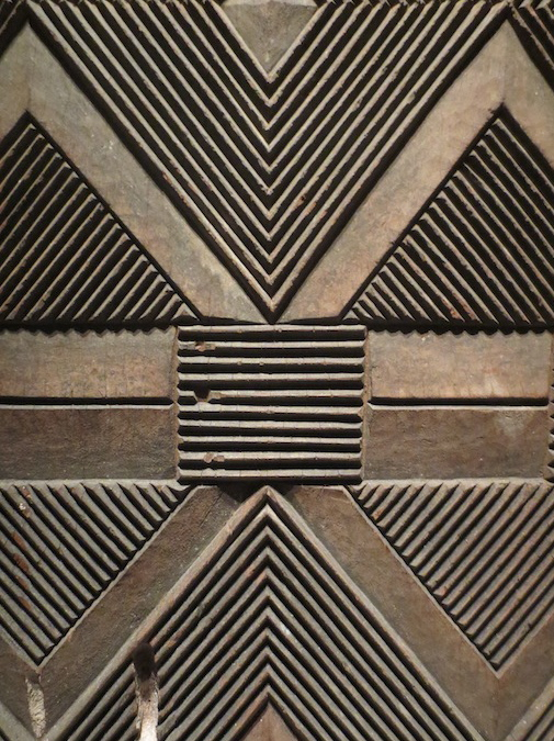 Detail of Nigerian/Igbo door.