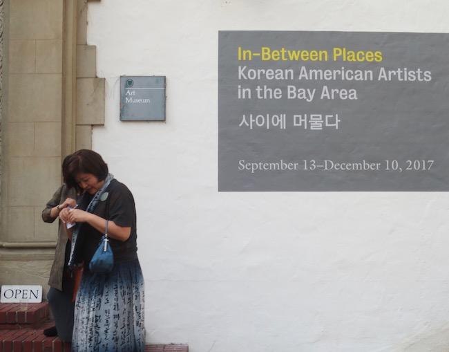 Mills College Art Museum, Oakland, CA