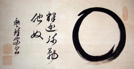 """Enso"" by Bankei Yōtaku (1622-1693). Source: https://commons.wikimedia.org"