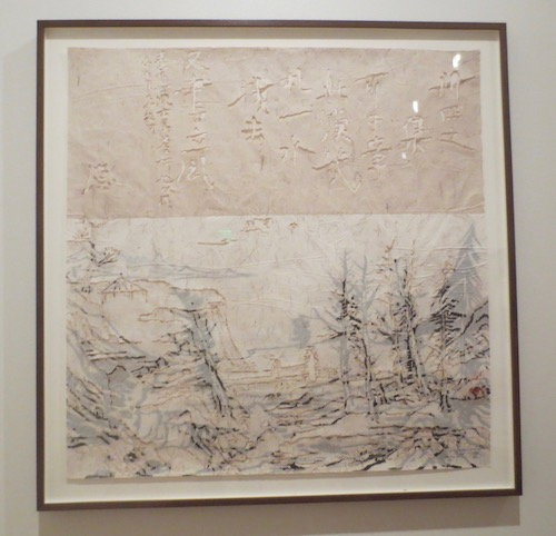 """Landscape"" (2007), by Wang Tiande. Ink on paper, with burns."