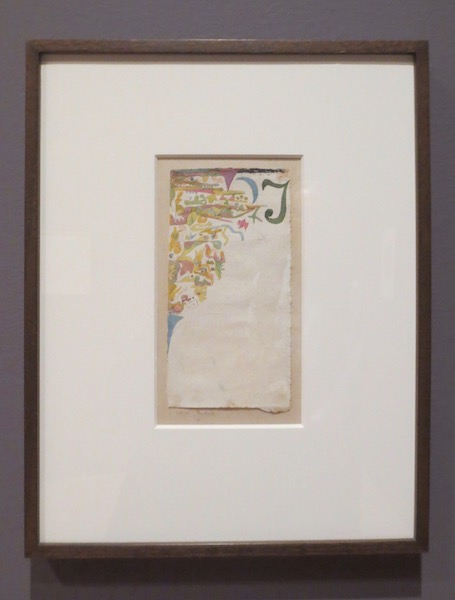 Initiale  (Initial) (1917), by Paul Klee; watercolor, ink, graphite on paper mounted on board.