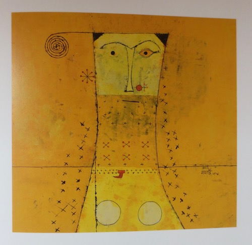 Untitled  (1954), by V.S. Gaitonde. Oil on paper; 11 x 12 inches.   Source: Sandhini Poddar,  V.S. Gaitonde: Painting as Process, Painting as Life  (New York, Munich, London: Prestel/DelMonico Books, 2014).