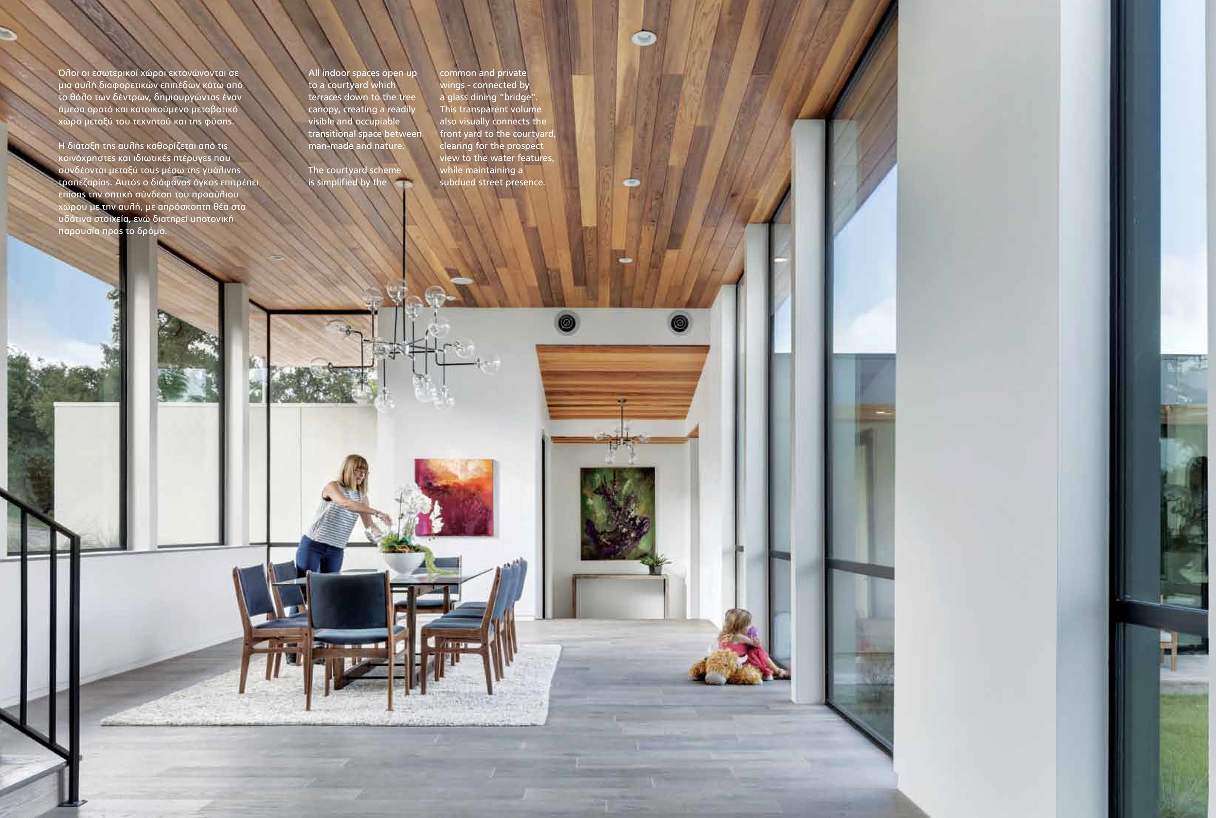 Villas 2017_Bracketed Space House_spread 4.jpg