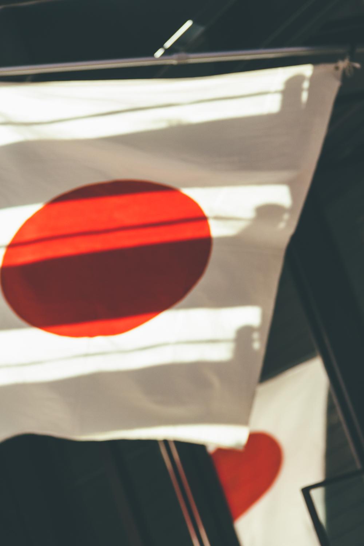 Untitled #9680 (Chiyoda)