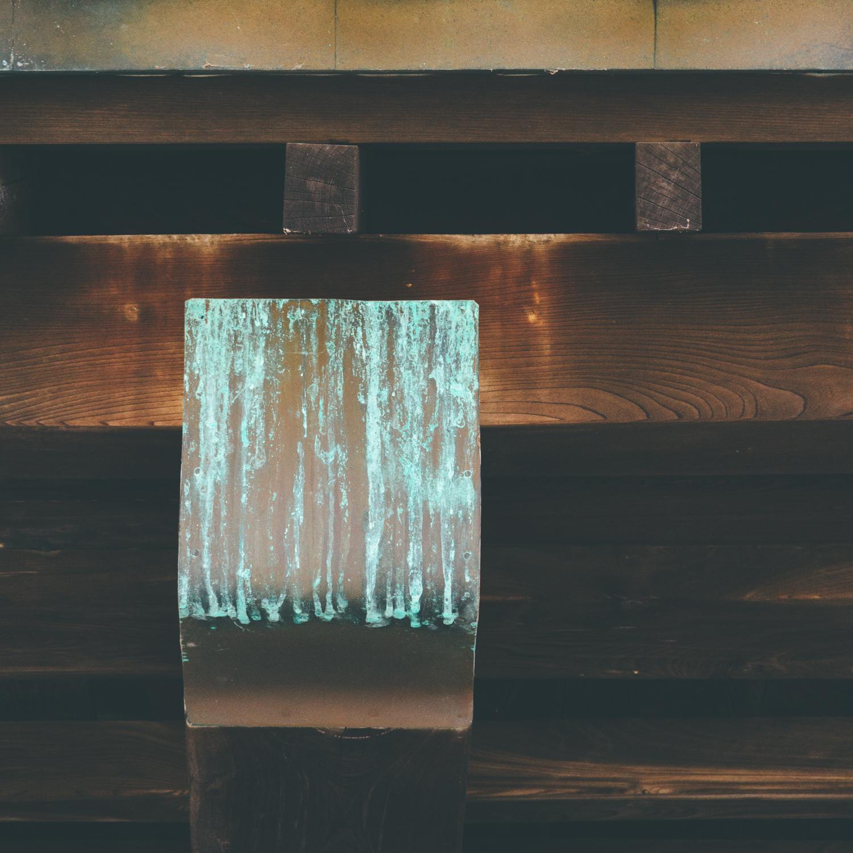Untitled #9974 (Kanazawa)
