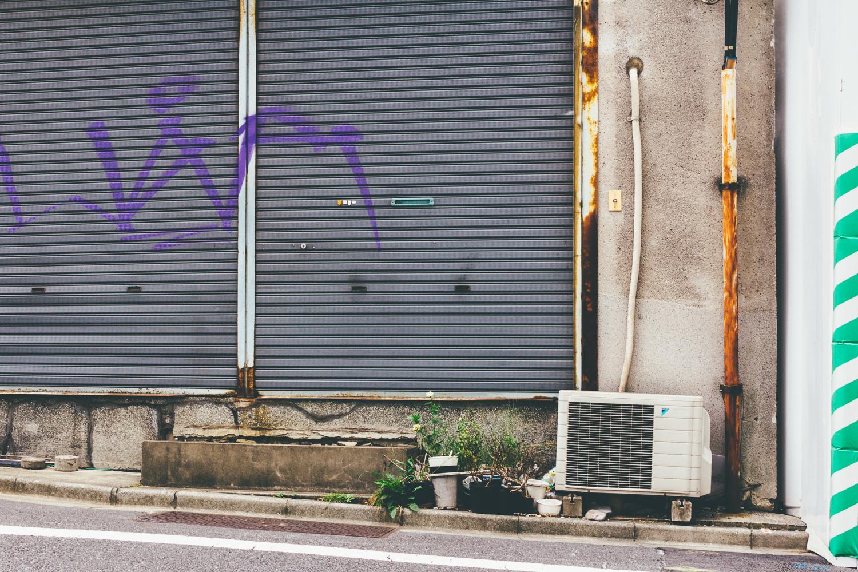 B-Side #0435 (Chiyoda)