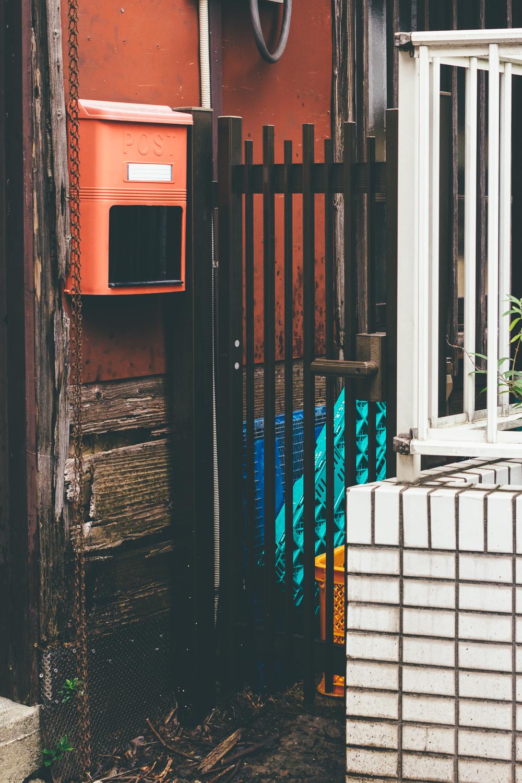 B-Side #0414 (Shibuya)