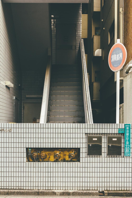 B-Side #0463 (Toshima)