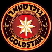 goldstar-israel-beer.png