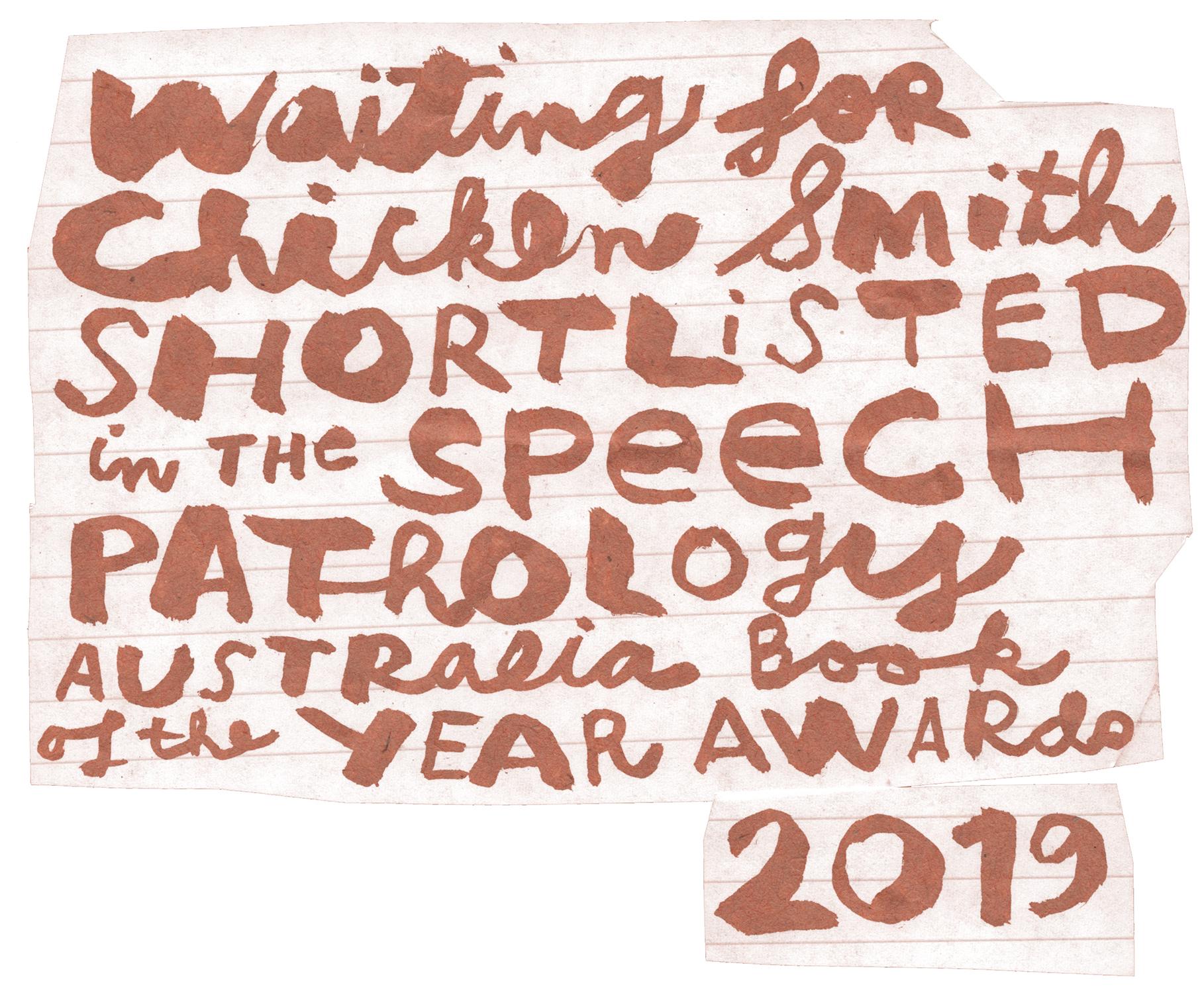 speech pathology australia book awards