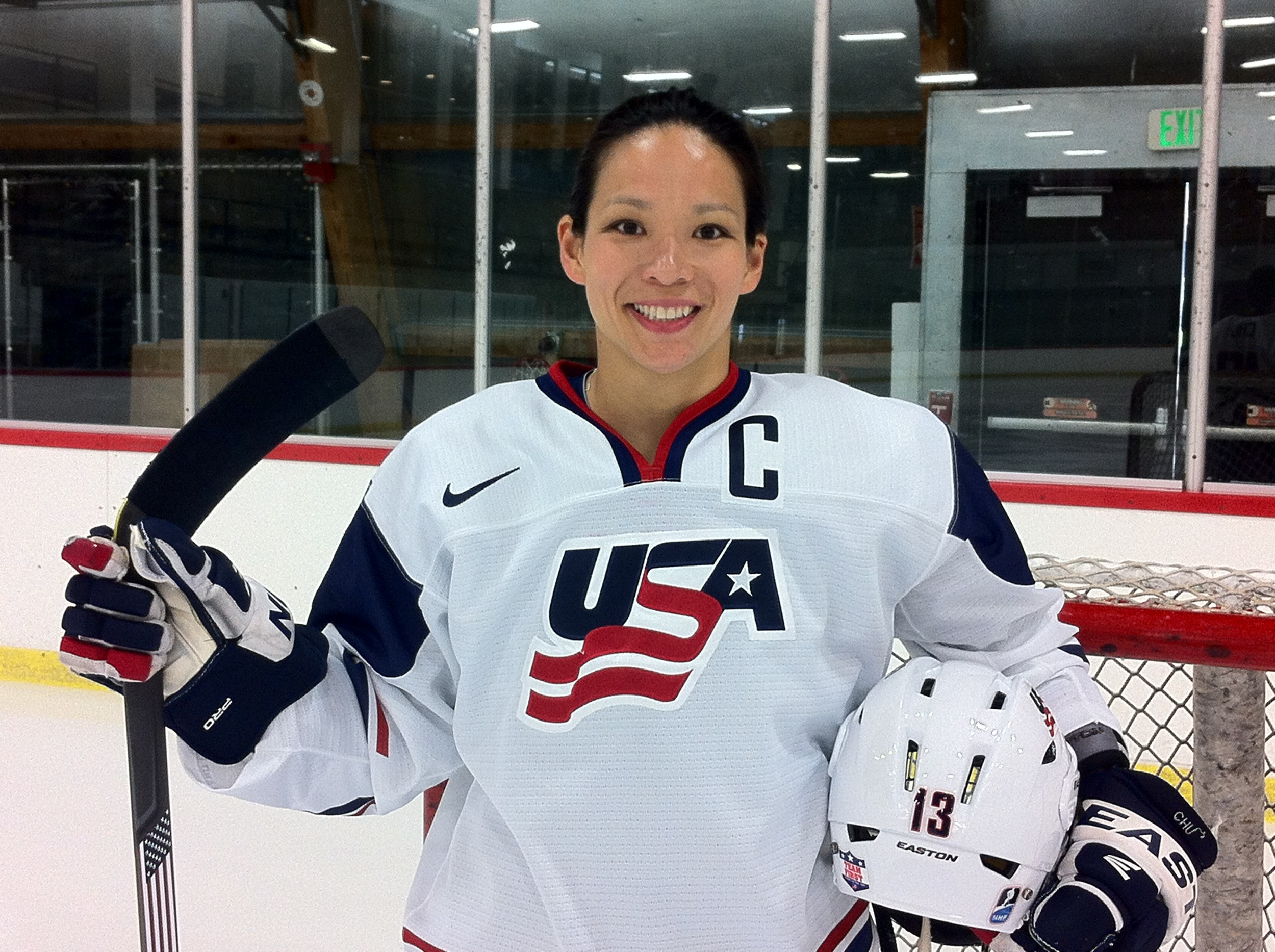 Julie was the Captain of the US Women's National Team from Fall 2011 until Fall of 2013.