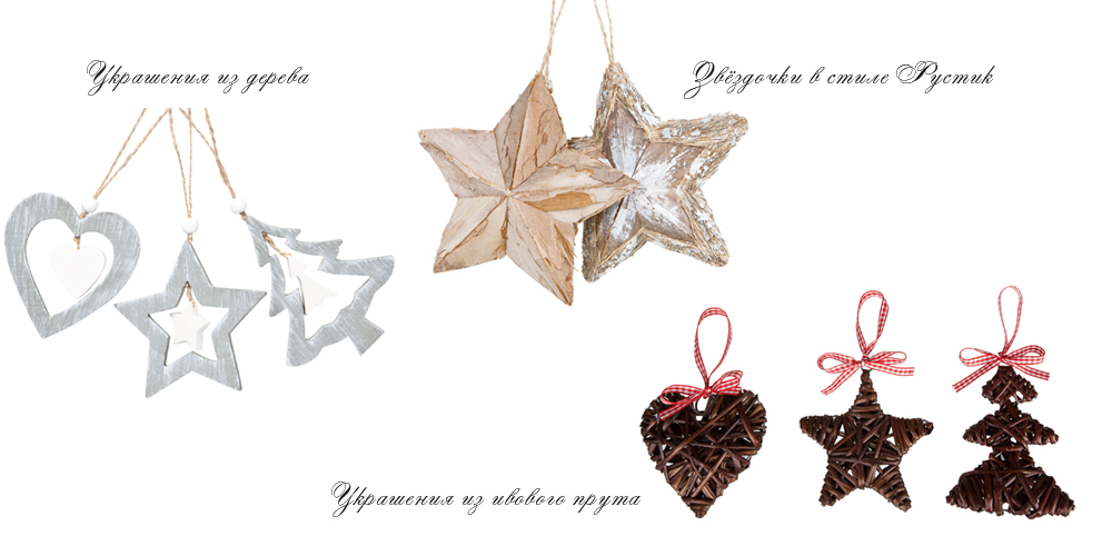 Provence chtistmas