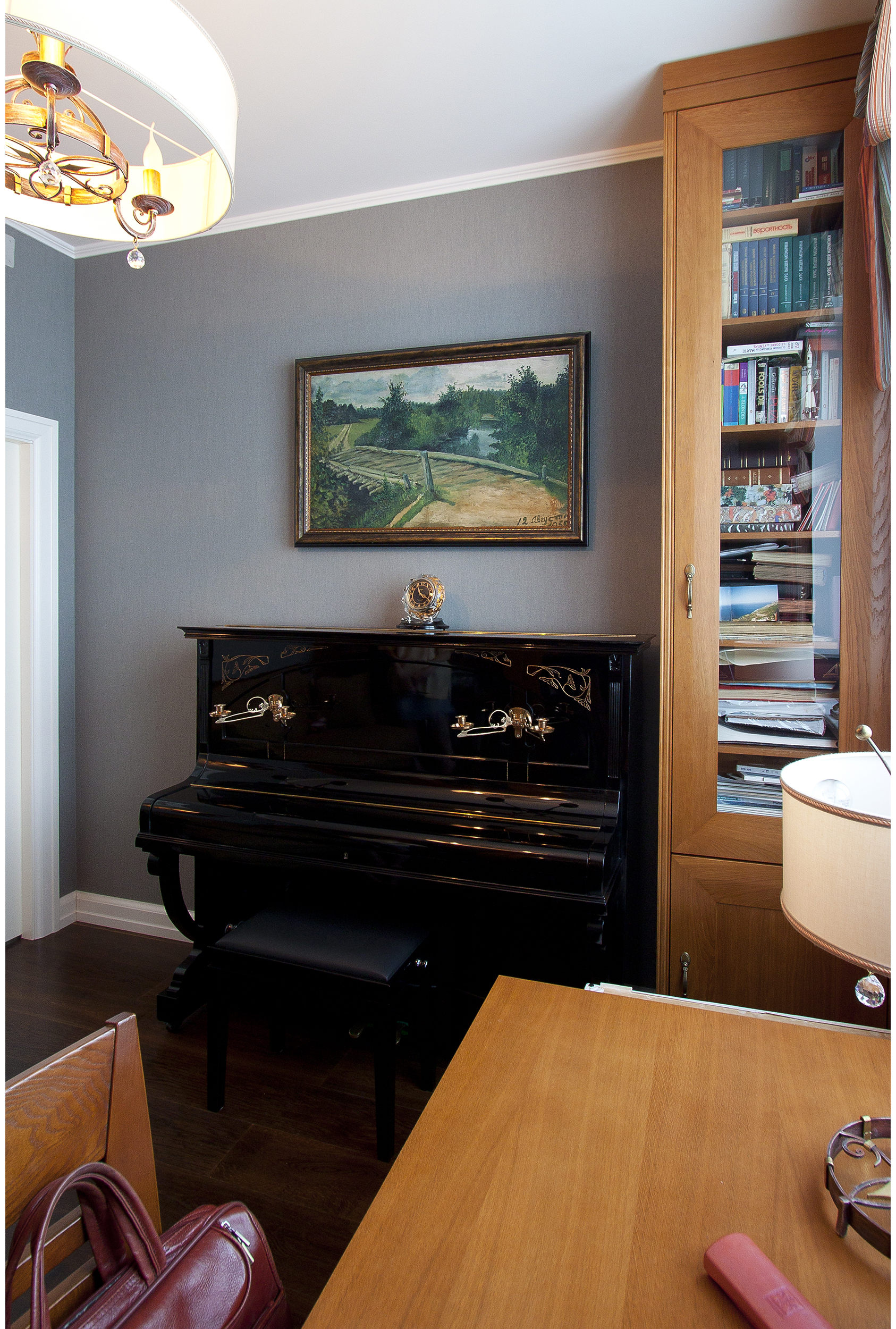 Copy of Home study interior. Traditional style